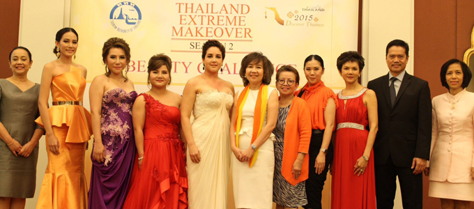 Thailand-Extreme-Makeover-2_01_680x300
