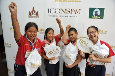 3. Children are happy to join ICONSIAM Young Ambassadors activity.