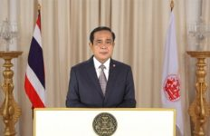 Statement-of-Prime-Minister-General-Prayut-Chan-o-cha-500x300