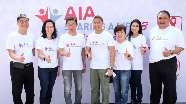 Aia Invites Thai People All Over The Country To Help