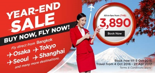 thai-airasia-x-year-end-sale-banner-ad-en