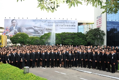 tg137_thai-joins-country-in-making-loyalty-oath
