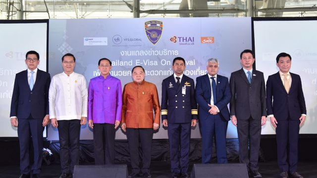 Immigration bureau cooperates with airports authority of thailand