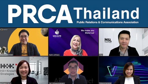 destinationthailandnews.com - Chisa Boonmee - PRCA announces roadmap for Thailand, supporting rise of PR industry influence in business and society